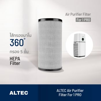 ALTEC Air Purifier Filter For 1 PRO